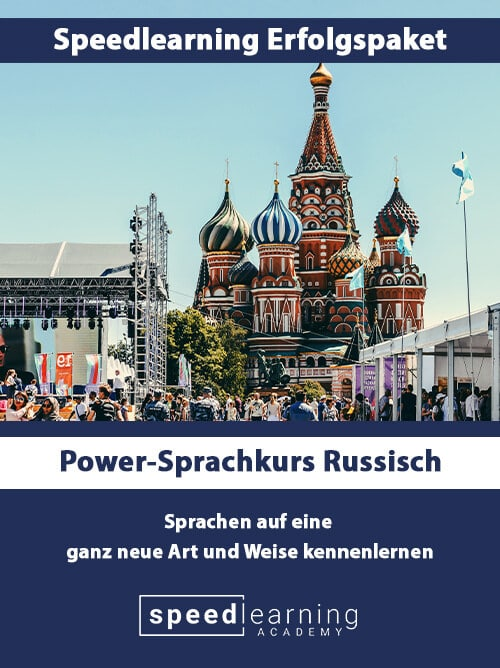 DigiStore Produkt Power-Sprachkurs Russisch