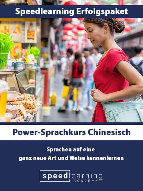DigiStore24 Produkt Power-Sprachkurs Chinesisch 1